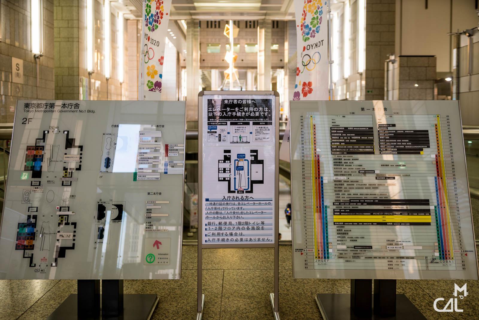 Tokyo Metropolitan Government Building : plans pas intuitifs  Mon chat aime ...